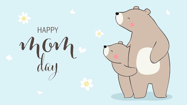 Mamãe urso e bebê se abraçam com amor para o dia das mães