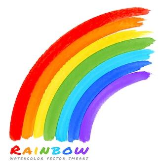 Manchas de pincel aquarela de arco-íris. ilustração
