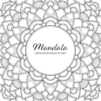 Mandala abstrata arabesco adulto colorir página livro capa ilustração. camiseta . fundo de papel de parede floral.