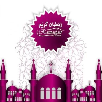 Mandala abstrata islâmica de ramadan kareem design com ilustração de mesquita