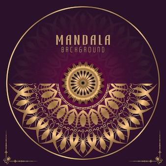 Mandala cd cover