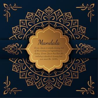 Mandala de luxo com estilo islâmico árabe de padrão de arabesco dourado mandala,,