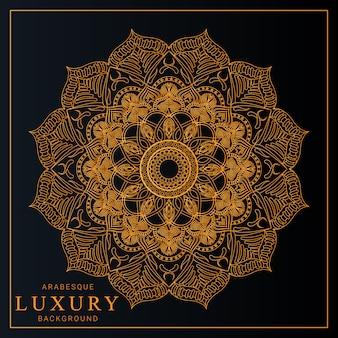 Mandala de luxo com estilo islâmico árabe de padrão de arabesco dourado vetor premium