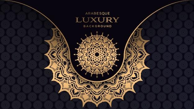 Mandala de luxo com estilo oriental árabe islâmico árabe de padrão de arabesco
