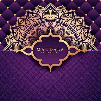 Mandala de luxo de flores em estilo arabesco