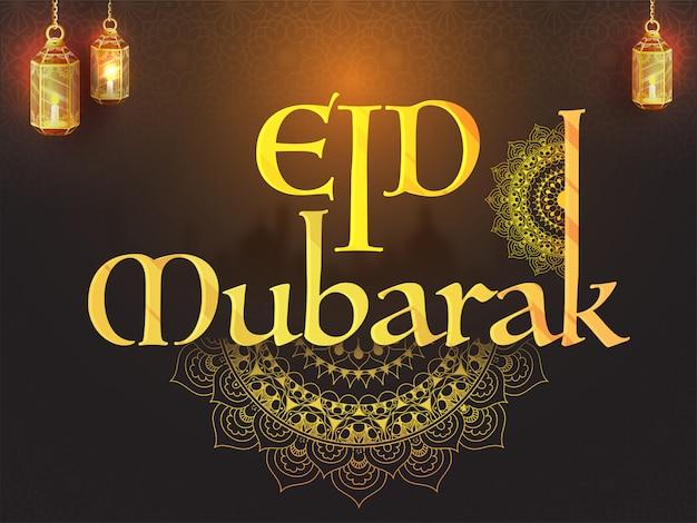 Mandala design decorado elegante texto eid mubarak.