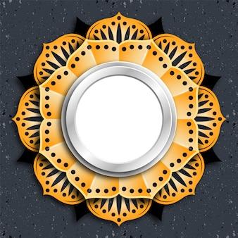 Mandala metálica com espaço em branco no centro