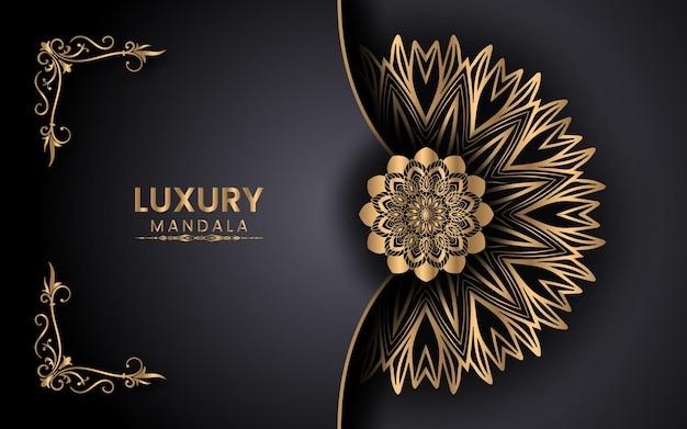 Mandala ornamental de luxo com arabescos de fundo islâmico para milad un nabi festival premium vector