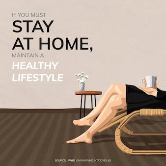 Manter um estilo de vida saudável em casa durante a pandemia de coronavírus fonte modelo social oms vetor