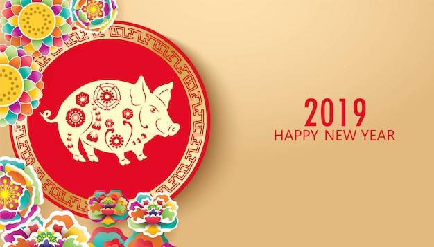 Mão colorido trabalhada. feliz ano novo chinês de 2019.