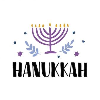 Mão de hanukkah desenhada letras tipografia com menorá. feriado judaico.