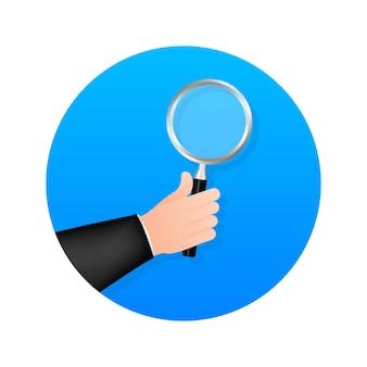 Mão de lupa para design de plano de fundo da web. ícone da lupa. ilustração de estoque vetorial