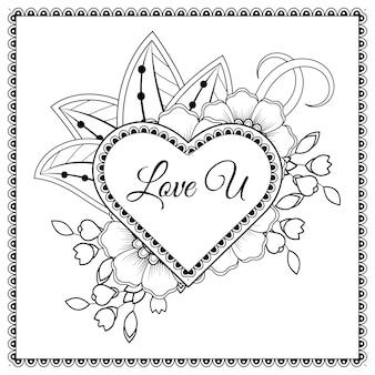 Mão desenhada amor com flor mehndi. delinear a ilustração de desenho de mão.