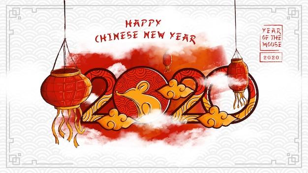 Mão desenhada ano novo chinês 2020 com símbolo do mouse, lanterna e nuvem é o ano médio do mouse.