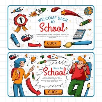 Mão desenhada backg ao modelo de banners de escola