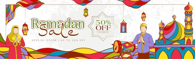 Mão desenhada banner feliz eid mubarak com ornamento islâmico colorido na textura de grunge