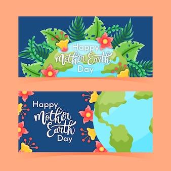 Mão desenhada banners do dia da mãe terra com a natureza