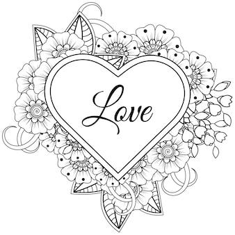 Mão desenhada cartão de dia dos namorados com flor mehndi.
