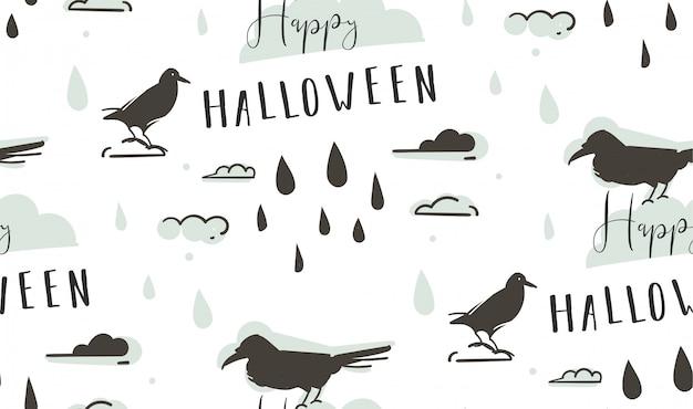 Mão desenhada cartoon abstrato feliz halloween ilustrações sem costura padrão com corvos, corvos, gotas, nuvens e caligrafia moderna feliz dia das bruxas em fundo branco.