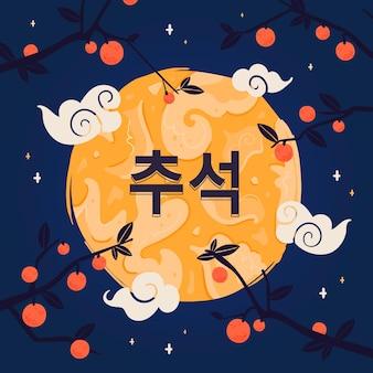 Mão desenhada chuseok com lua