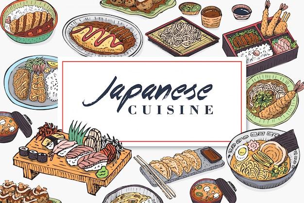 Mão desenhada comida japonesa, design do menu, ilustração