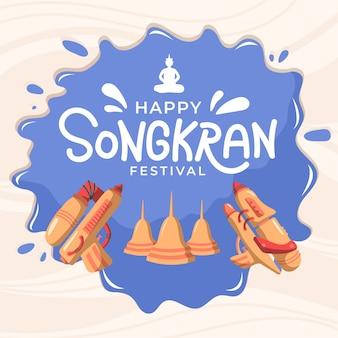 Mão desenhada design songkran