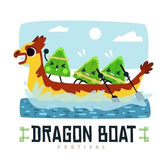 Mão desenhada dragão barco fundo