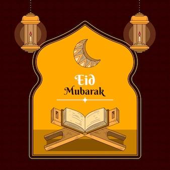 Mão desenhada eid mubarak com alcorão e lua