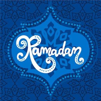 Mão desenhada fundo do ramadã