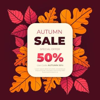 Mão desenhada ilustração de venda de outono com desconto especial