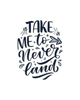 Mão desenhada letras citação em estilo de caligrafia moderna para sala de crianças. slogan para impressões de camisetas e pôsteres de interiores.