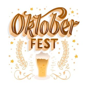 Mão desenhada letras de oktoberfest