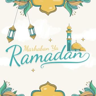 Mão desenhada letras marhaban ya ramadan