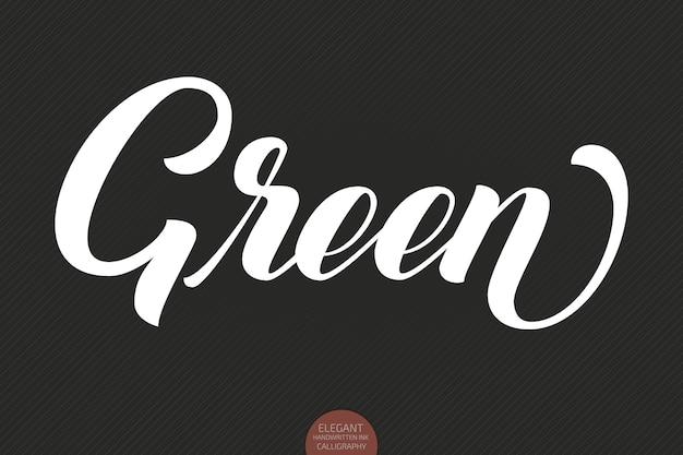 Mão desenhada letras verdes