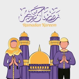 Mão desenhada ramadan kareem ou eid al fitr dias saudação