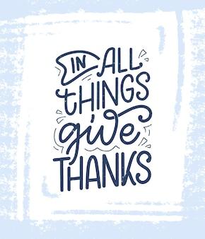 Mão desenhada rotulação citação sobre gratidão. frase legal para design de impressão e cartaz. slogan inspirador. ilustração vetorial