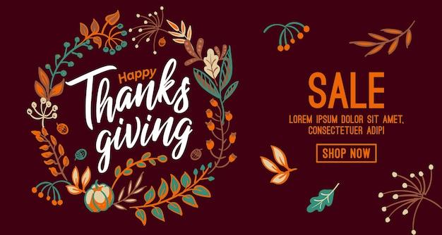 Mão desenhada tipografia feliz ação de graças no banner de grinalda de outono. texto de celebração com frutas e folhas