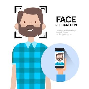 Mão do reconhecimento de cara que guarda o conceito de sistema de identificação biométrico moderno do homem esperto da exploração do telefone