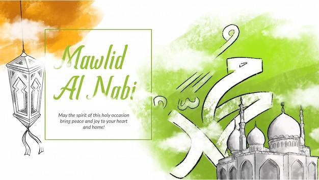 Mão-extraídas ilustração da celebração de mawlid al nabi.