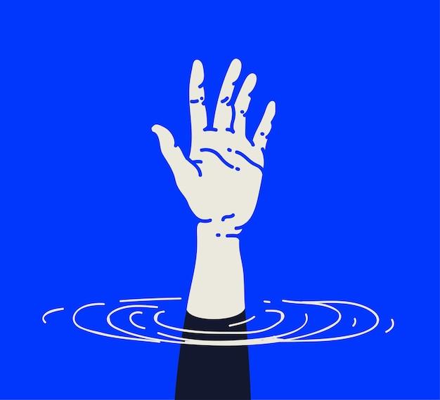 Mão humana estendida, afogando-se, precisando de ajuda urgente ou apoiando o conceito de crise