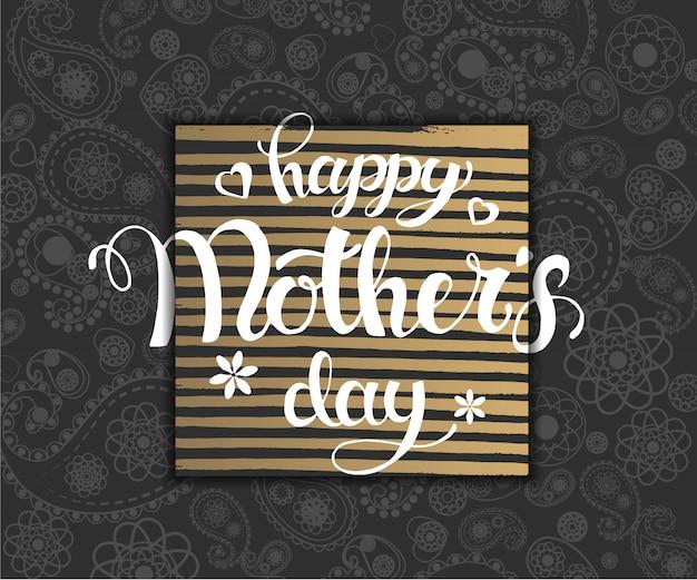 Mão na moda escrita letras. feliz dia das mães cartão. padrão de pontos pretos dourados.