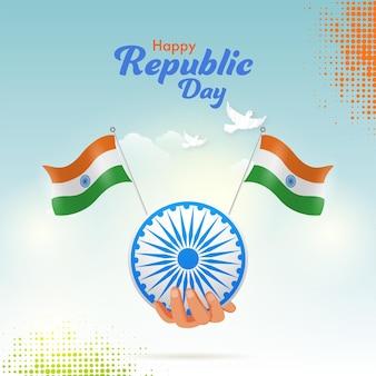 Mão segurando a roda de ashoka com bandeiras e pombas indianas voando