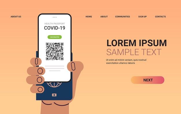 Mão segurando certificado de vacinação digital e passaporte de imunidade global conceito de imunidade de coronavírus cópia espaço ilustração vetorial horizontal