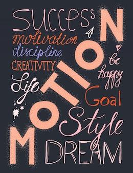 Mão vintage desenhada lettering composição hipster com palavras sobre a vida, sucesso e sonho