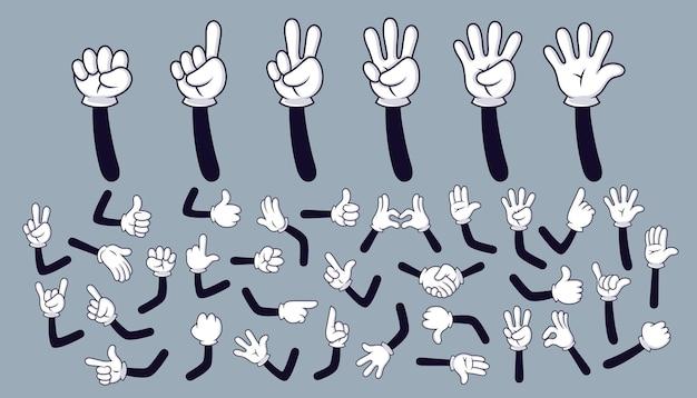 Mãos de desenho animado. braços em quadrinhos com quatro e cinco dedos em luva branca com vários gestos, desenho animado.