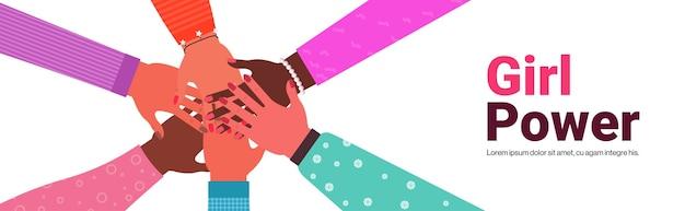 Mãos de mistura de raça grupo de mulheres reunindo movimento de empoderamento feminino feminino poder união de feministas conceito cópia horizontal ilustração vetorial espaço