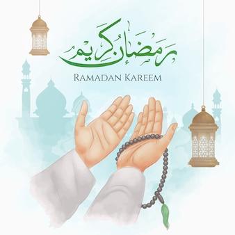 Mãos orando no ramadã