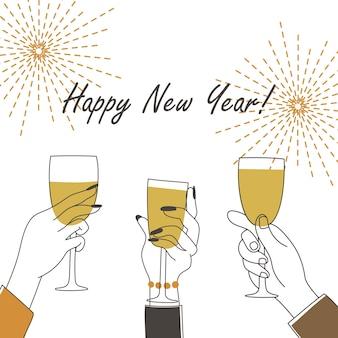 Mãos segurando champanhe