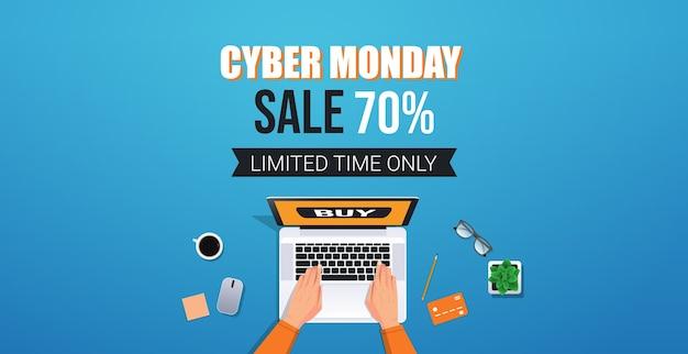 Mãos usando laptop compras online cyber segunda-feira venda feriados descontos conceito de comércio eletrônico vista de ângulo superior