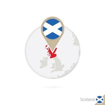 Mapa da escócia e bandeira em círculo. mapa da escócia, pino de bandeira da escócia. mapa da escócia no estilo do globo. ilustração vetorial.